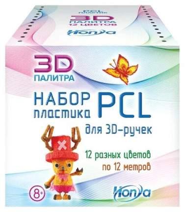 Набор пластика Honya PCL 12 цветов