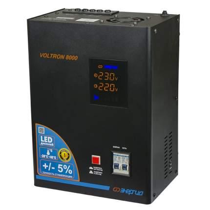 Стабилизатор напряжения Энергия Voltron 8000 (HP)