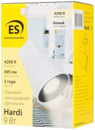 Трек-система Elektrostandard Hardi LTB18