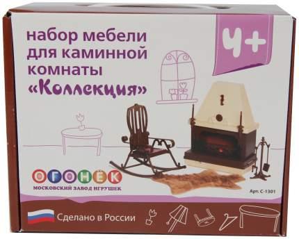 Мебель для кукол Огонек Каминная Коллекция