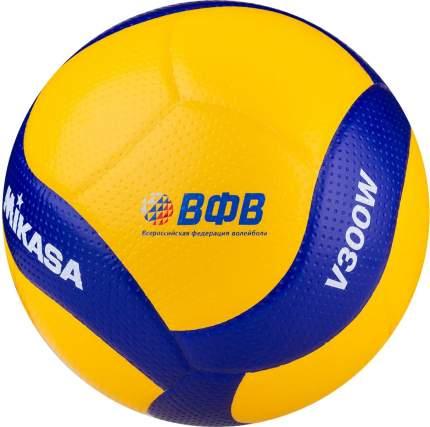Волейбольный мяч Mikasa V300W №5 blue/yellow