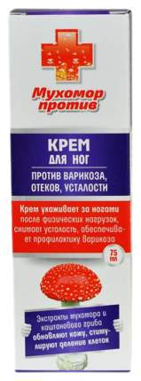 Крем Мухомор Венец Сибири против варикоза, отеков, усталости 75 мл