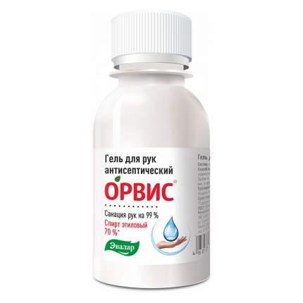 Гель для рук антисептический ОРВИС, флакон 100 мл, ПЭТ, Эвалар