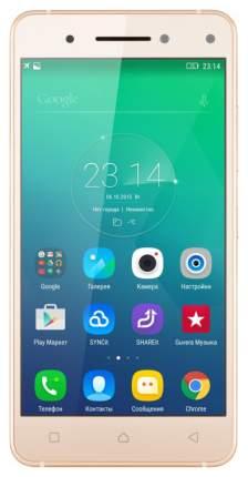 Смартфон Lenovo Vibe S1 Dual SIM LTE Gold