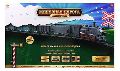 Железная дорога ABtoys Экспресс электромеханическая 201 см