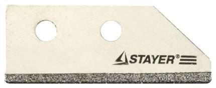 Сменное лезвие для строительного ножа Stayer 33415-S2