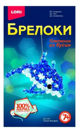 Брелоки, плетение из бусин, синий дельфин
