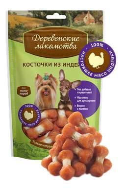 Лакомство для собак Деревенские лакомства Косточки из индейки, для мини-пород, 55г