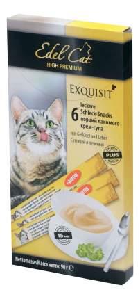 Лакомство для кошек Edel Cat Крем-суп с птицей и печенью, здоровая шерсть, 6шт, 90г