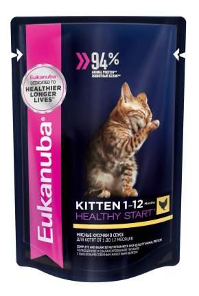 Влажный корм для котят Eukanuba Kitten Healthy Start, курица в соусе, 24шт по 85г