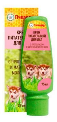 Крем питательный с прополисом и маточным молочком для лап Pchelodar, 75мл
