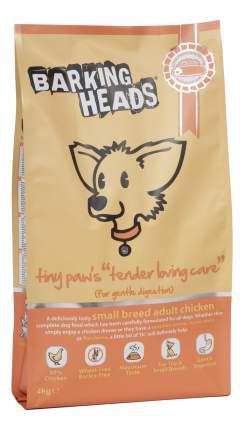 Сухой корм для собак Barking Heads Tiny Paw's Tender Loving Care, курица и рис, 12кг