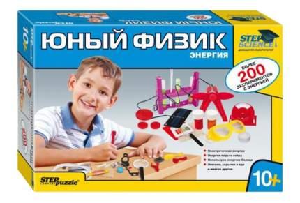 Игра развивающая Step Puzzle Домашняя лаборатория Юный физик Энергия