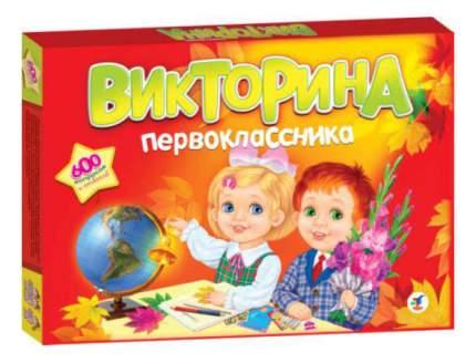 Семейная настольная игра Дрофа Викторина первоклассника 2508