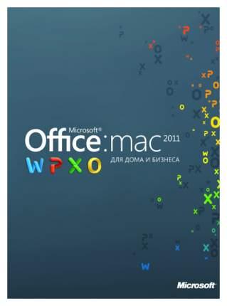 Офисная программа Microsoft Office Home and Business Multi для Mac 2011 с книгой
