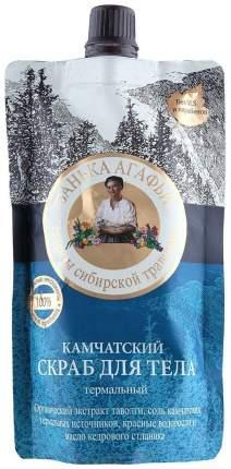 Скраб для тела Банька Агафьи Банька Агафьи Камчатский термальный 100 мл