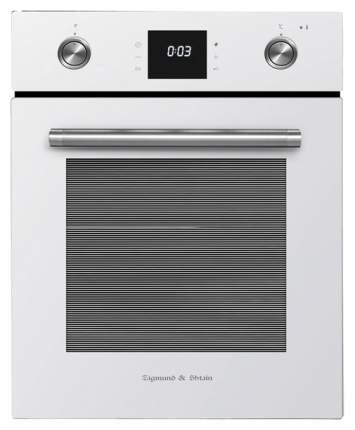 Встраиваемый электрический духовой шкаф Zigmund & Shtain EN 242.622 W White