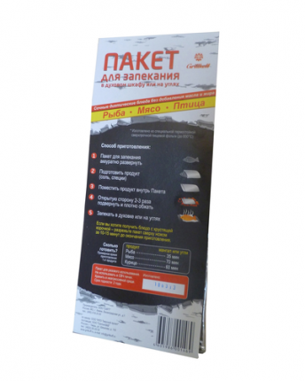 Пакет для запекания ГРИЛЬКОФФ 149