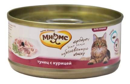 Консервы для кошек Мнямс, тунец, курица, 70г