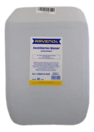 Дистиллированная вода RAVENOL 20л 4014835300422