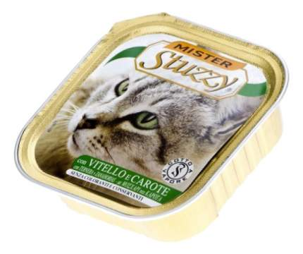 Консервы для кошек Stuzzy Mister, лосось, 32шт, 100г