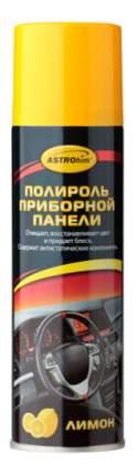 Полироль приборной панель ASRTOhim «лимон»