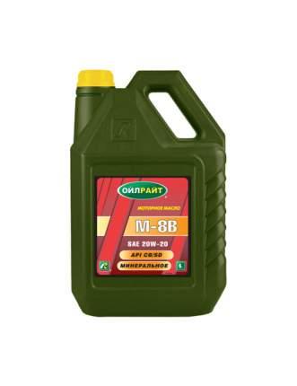 Моторное масло Oilright М8В 20w-20 5л