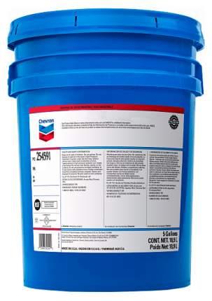 Специальная смазка для автомобиля Chevron Black Pearl EP 2 15.9 кг