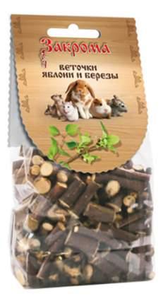Лакомство для грызунов Закрома Угощение Веточки яблони и берёзы, 100г