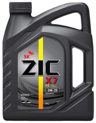 Моторное масло Zic X7 FE 0W-20 4л