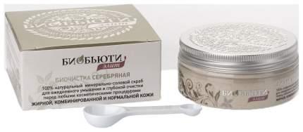 Пилинг для лица БиоБьюти-Элит Биочистка серебряная для жирной и нормальной кожи 70 г