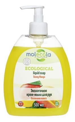 Жидкое мыло Molecola солнечное манго 500 мл