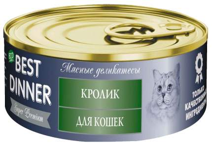 Консервы для кошек Best Dinner Super Premium, кролик, 100г
