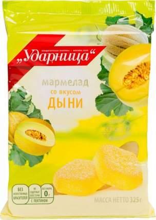 Мармелад желейный Ударница со вкусом дыни 325 г