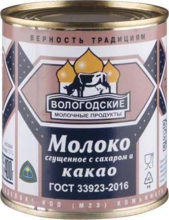 Молоко сгущенное Вологодские молочные продукты 7.5% с сахаром и какао 400 г