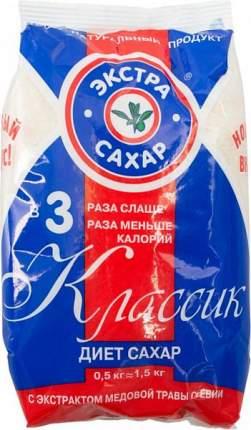 Сахар Экстра Классик с экстрактом медовой травы стевии 500 г