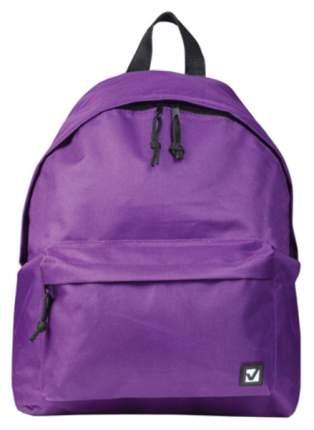 Рюкзак детский Brauberg B-HB1626 Фиолетовый