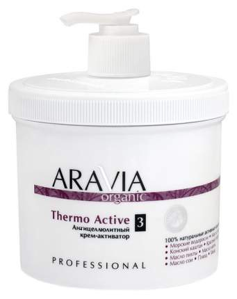 Антицеллюлитное средство Aravia Thermo Active 550 мл