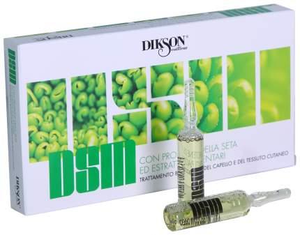 Ампулы для волос Dikson С протеинами шелка для чувствительной кожи головы 10х10 мл