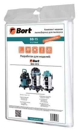 Комплект мешков пылесборных для пылесоса Bort BB-15