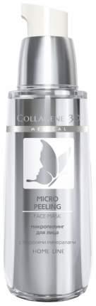 Пилинг для лица Medical Collagene 3D Micro Peeling 30 мл