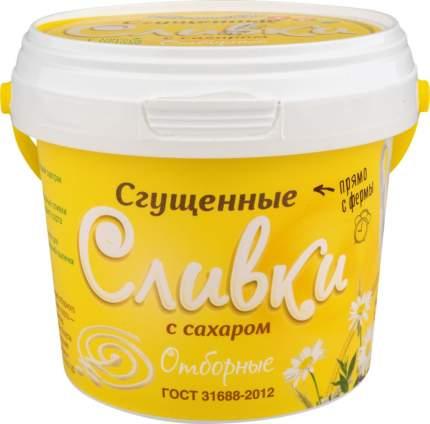 Сливки сгущенные Волоконовское отборные 19% с сахаром 400 г