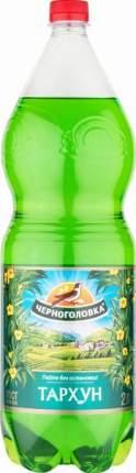 Напиток тархун Напитки из Черноголовки безалкогольный сильногазированный пластик 2 л