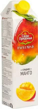 Нектар Сады Придонья exclusive сладкое манго 1 л