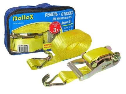 Стропа для крепления груза 3т 6м х 38мм Dollex ST-063830