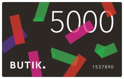 Сертификат Подарочный сертификат Butik 5000...