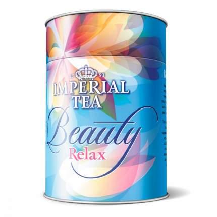 Чай Imperial Tea Beauty Relax черный с добавками 100 г
