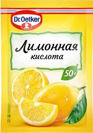 Кислота лимонная Dr.Oetker пищевая 50г