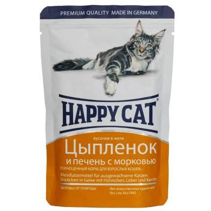 Паучи Happy Cat нежные кусочки в желе для кошек 100 г (Цыпленок и печень с морковью)