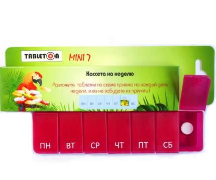 Таблетница Tableton Мини 7 в ассортименте